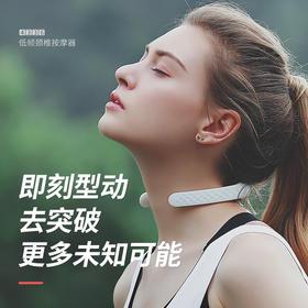 【新品】SKG颈椎按摩仪 亲肤硅胶 时尚便携超轻机身78g 4336