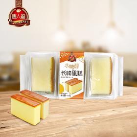 【满百包邮】长崎蛋糕 无糖早餐切片小糕点190g  无糖食品