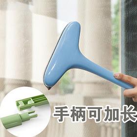 【创意网纱纱窗清洁刷】 长柄可拆卸多用途清洁刷 纱窗除尘去污刷