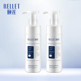 Rellet/颐莲辣木籽泡沫洗面奶 深层清洁毛孔控油  2瓶装