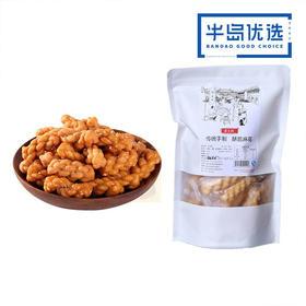 黄吉利传统口味麻花258g/袋 香甜酥脆 百年技艺