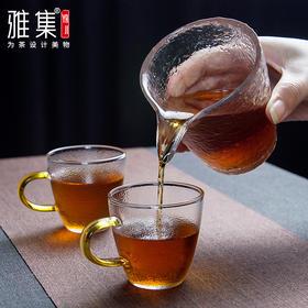雅集茶具 锤纹杯 杯垫 多款可选