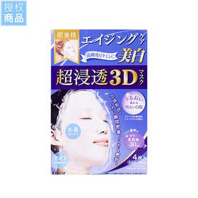【吴昕同款,敷出白嫩小V脸】日本Kracie/肌美精美白面膜