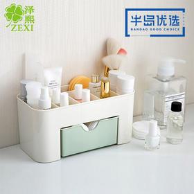 塑料桌面化妆品收纳盒塑料桌面收纳盒家用多功能首饰收纳盒颜色随机