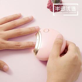 爱魔IMOLL电动指甲剪 全自动安全磨甲 大人小孩都能用 小巧轻便 安心陪伴