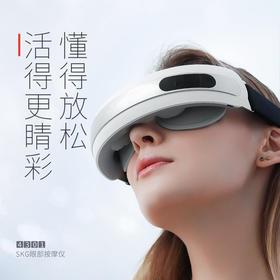 【新品】SKG4301眼部按摩仪,穴压+多维按摩,42度热敷