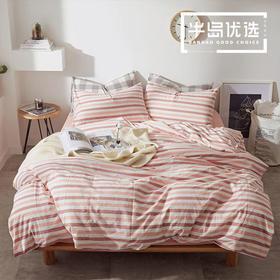 日式水洗棉花彩条四件套无印全棉条纹床品条子良品套件床上用品四件套