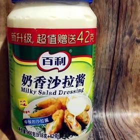 [雪尔商行]百利奶香沙拉酱