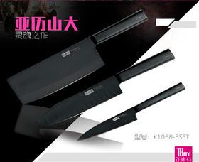 【新零售】厨房家用 不锈钢黑钢刀具3件套