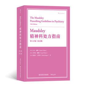 Maudsley精神科chu方指南(第12版)(英文版)权威精神科chu方指南