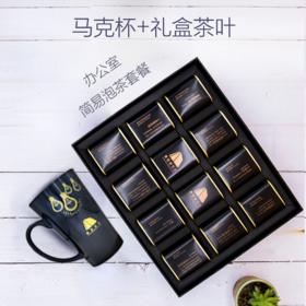 2019年樊登读书定制马克杯+定制礼盒洱金茶 组合套装