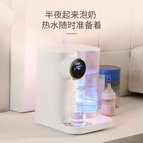 Laica莱卡净水器家用直饮超滤净饮机加热一体机台式免安装过滤器