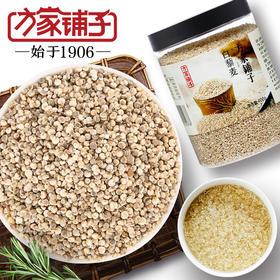【方家铺子】白藜麦  400g/瓶