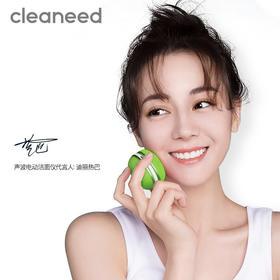 cleaneed洁面仪硅胶电动毛孔清洁洗面美容按摩洗脸仪迪丽热巴同款