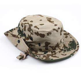 【德军公发】德国特种部队(KSK)奔尼帽