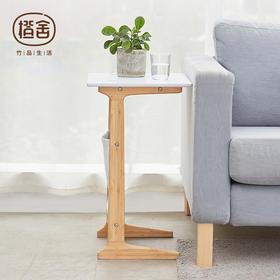 多功能·沙发边几(白色桌面)