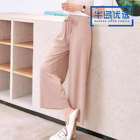【嗖嗖灌风的网红阔腿裤,家居出街二合一】夏日必备竖条纹显瘦阔腿裤凉凉裤