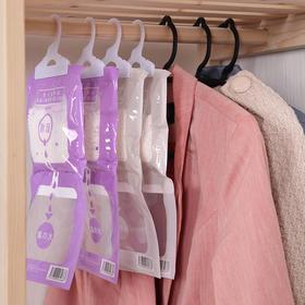 【除湿看得见,强效除湿袋】衣柜干燥剂防潮袋防霉