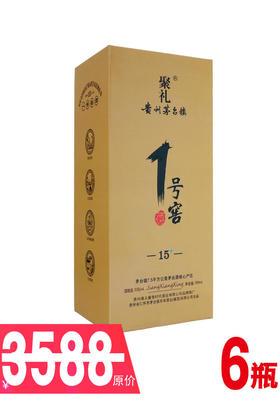 茅台镇 聚礼一号窖15+整箱 酱香型白酒 53度 500ml*6瓶