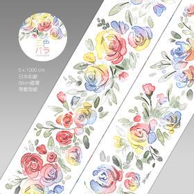 和纸胶带-三色蔷薇 植物花卉手帐素材整卷50mm  by:白冬