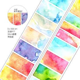 和纸胶带-水彩新年华 PET透明清新手帐素材整卷50mm  by:白冬