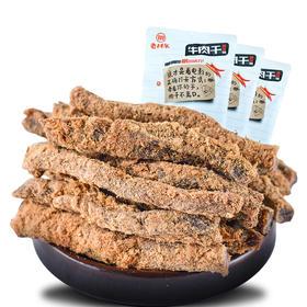老川东牛肉干 | 肉质香醇 浓郁鲜香 | 300g【严选X休闲零食】