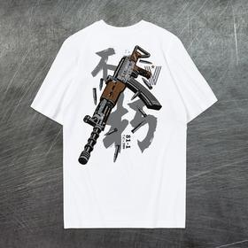 【军武出品】八一杠轻武器文化T恤