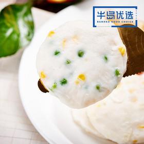 (辽宁省内包邮)大连特产 鱼饼 健康早餐速食 海鲜鱼肉饼