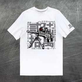 【军武出品】26万高精狙轻武器文化T恤