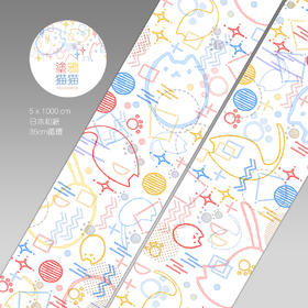 和纸胶带-宽版涂鸦猫猫  可爱猫咪手帐素材整卷50mm  by:白冬