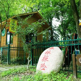 途居扬州露营地--四室一厅两卫生态小木屋