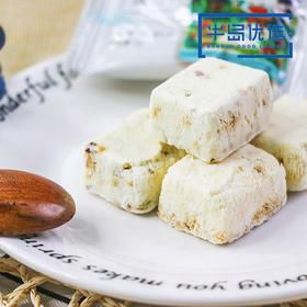 红枣酸奶块56克,可以嚼着吃的酸奶,富含活性益生菌,新疆红枣粒,低温冻干锁鲜,酸酸甜甜,孩子的健康零食