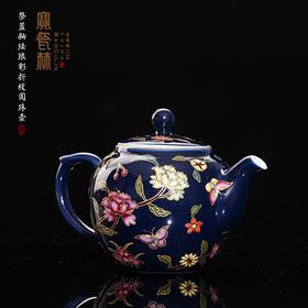 宝瓷林 祭蓝釉珐琅彩折枝圆珠壶