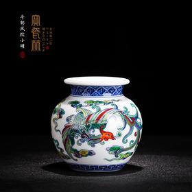 宝瓷林 青花斗彩凤纹小罐