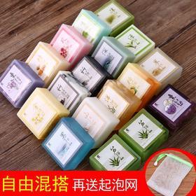 天然芦荟手工皂洗脸皂控油补水去痘美白去黑头洁面精油皂沐浴香皂
