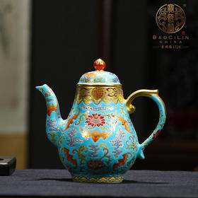 宝瓷林限量收藏版 洪福齐天高梨壶