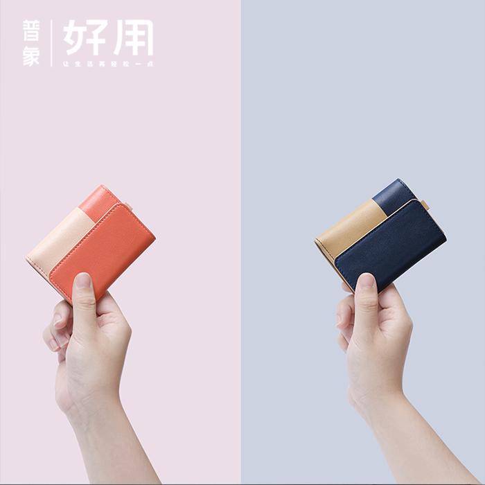 颜值极高容量巨大的mini 钱包