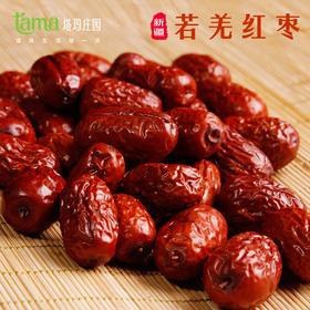 【塔玛庄园】吊树若羌红枣罐装120g 厂家直销 好吃不贵