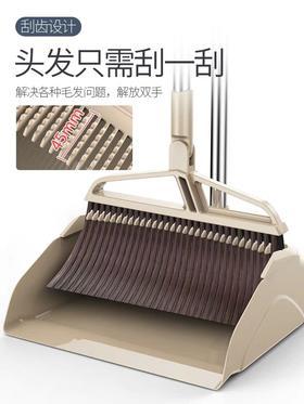 扫把簸箕套装组合家用撮箕魔术笤帚刮水器卫生间扫地神器单个扫帚