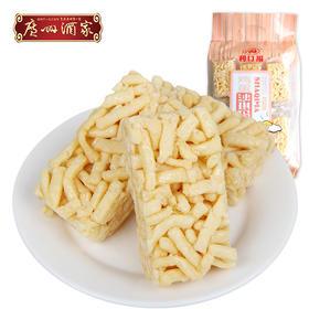 广州酒家 鸡蛋沙琪玛黑糖沙琪玛下午茶点心零食