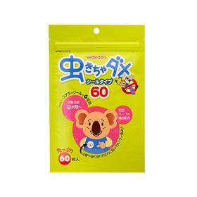 【国内贸易】日本和光堂 驱蚊贴60枚装