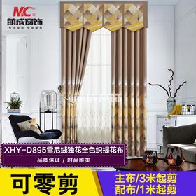 布料/提花系列/XHY-D895雪尼绒独花全色织提花布