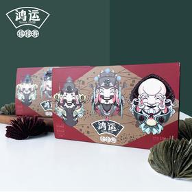福禄寿茶 混合装6包|熟茶 生茶 红茶 原叶袋泡 便携易泡