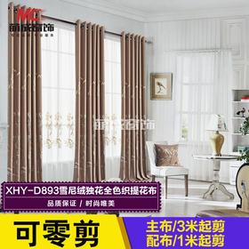 布料/提花系列/XHY-D893雪尼绒独花全色织提花布