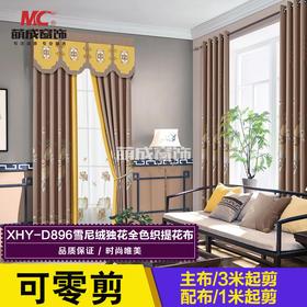 布料/提花系列/XHY-D896雪尼绒独花全色织提花布