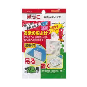 【植物萃取 防止虫子滋生】sanada进口米桶防虫剂 安全放心 吸盘悬挂 备注标签
