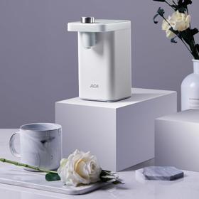 ACA迷你即热式饮水机 家用台式小型桌面茶吧 速热开水机