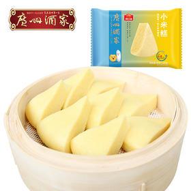广州酒家 小米糕120g 方便速食早餐面包广式早茶点心