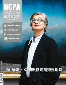 《国家大剧院》杂志2019年7月刊(包邮)