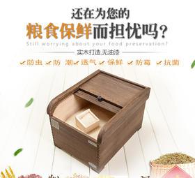 全实木 桐木 防潮防虫 米柜 米箱